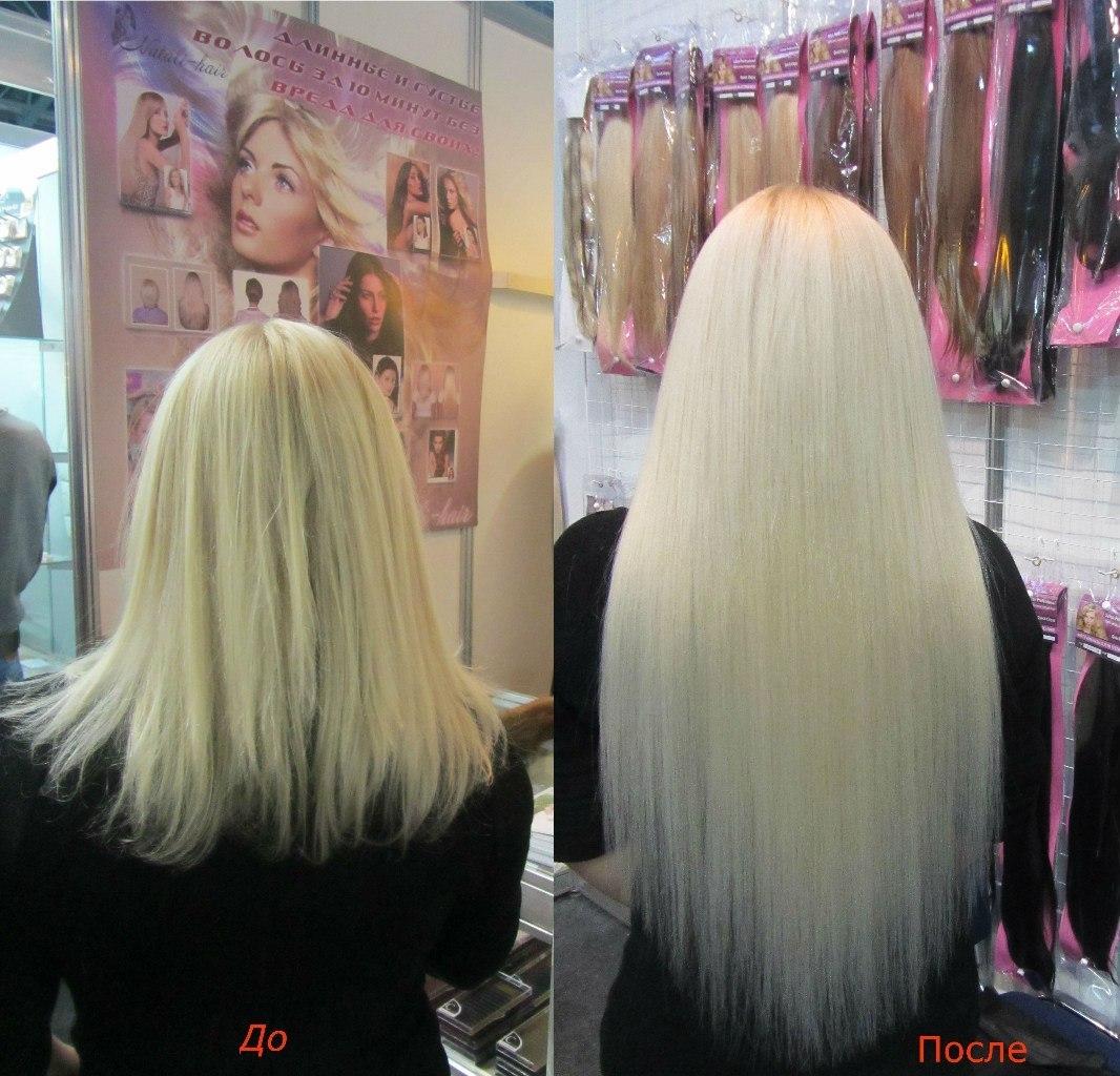 Курсы по наращиванию волос москва