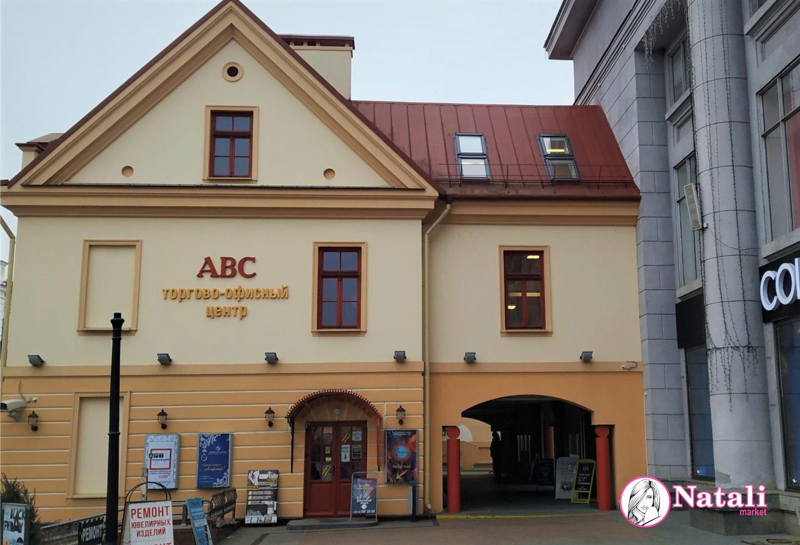 d1b1ecb7 Магазин в Гродно переезжает!