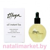 oil-instant-liss